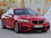 View BMW 2 Series Coupé VAT Qualifying 2 Series Coupé  2015