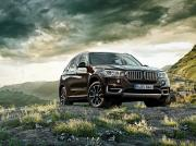 View BMW X5 VAT Qualifying xDrive50i M Sport 2015